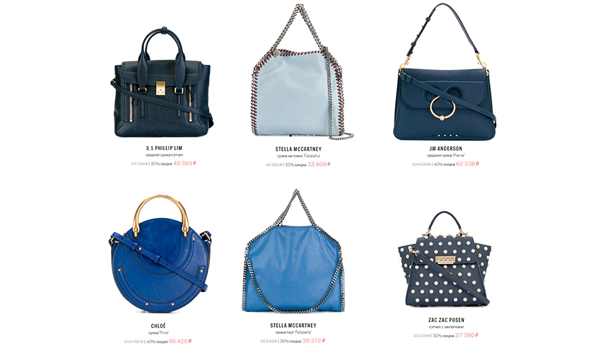 837db1706794 Какую сумку купить? Брендовые женские сумки, которые стоят покупки ...