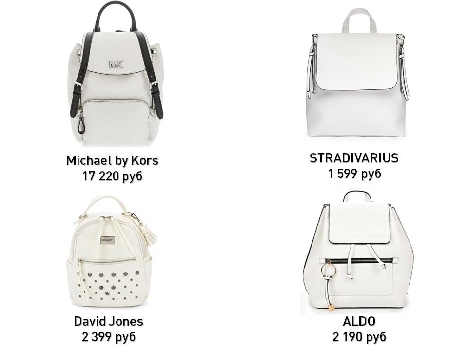 Модные женские рюкзаки  обзор самых модных рюкзаков 2018   Школа Шопинга dbc8c92ad0e