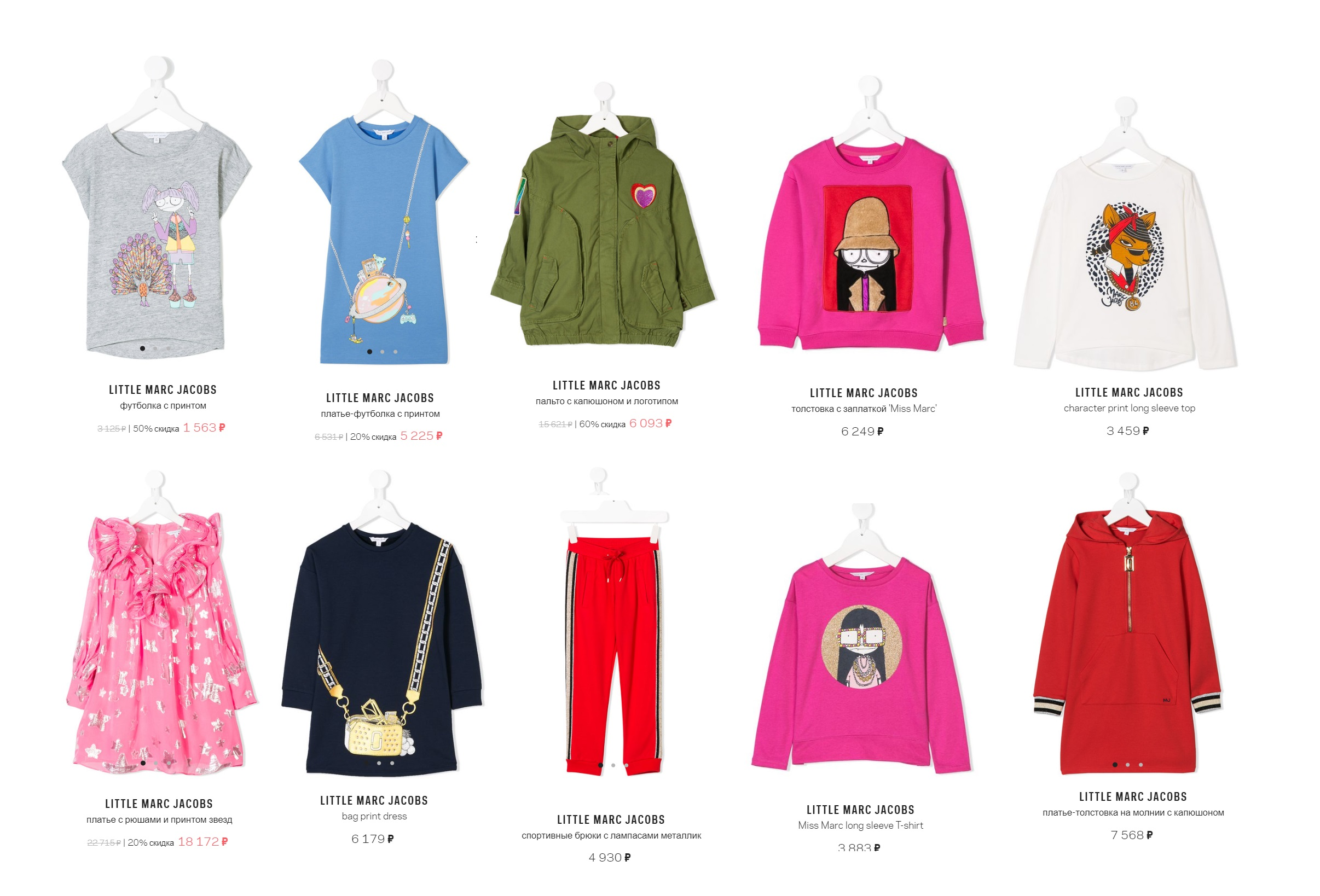 f99f6ffd3aba4 Бренды детской одежды: список брендов одежды для детей, бренды для ...