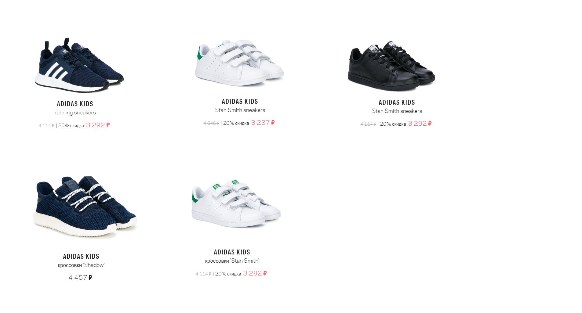 c30d2d4c Бренды стильной детской обуви: обувь для детей и для девушек с ...