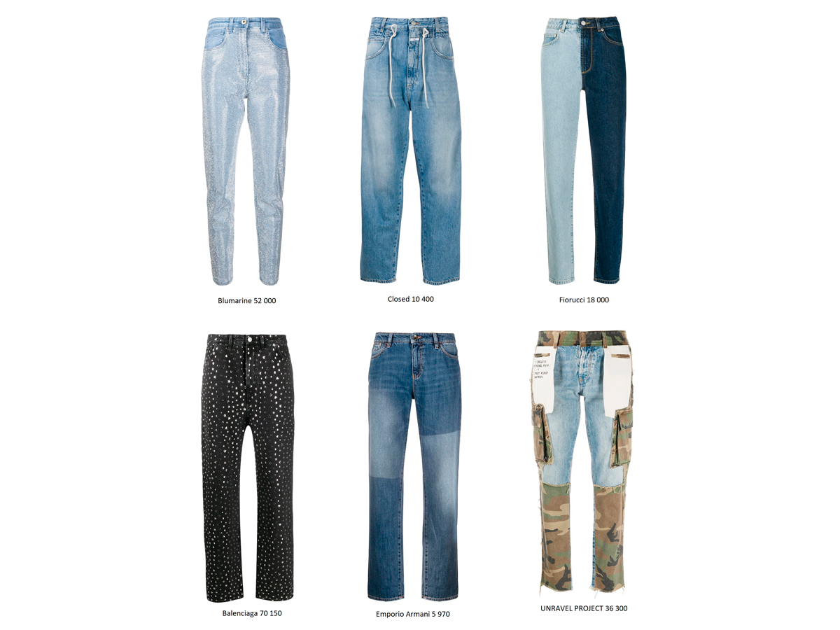 Jeans_2020