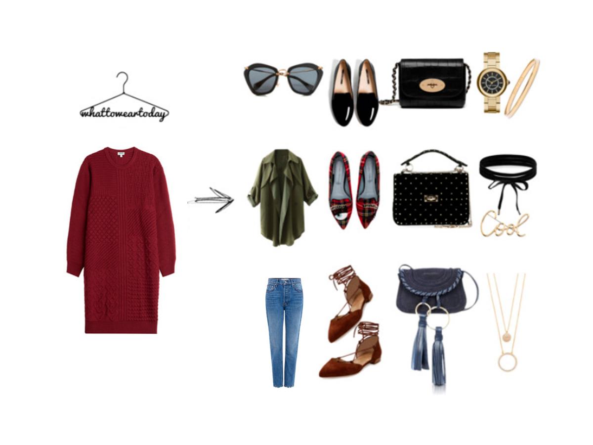 9a101a3aa95e8 Правила шопинга: как создать идеальный гардероб / Школа Шопинга