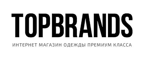 9bae2e8a7d8 TOPBRANDS — настоящий лидер в области онлайн-шопинга одежды класса люкс в  России и СНГ. Сегодня на сайте представлено более 600 премиум брендов.